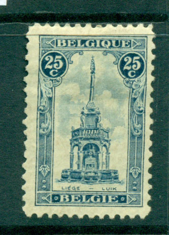 Belgium 1919 Liege Fountain MHH Lot27137