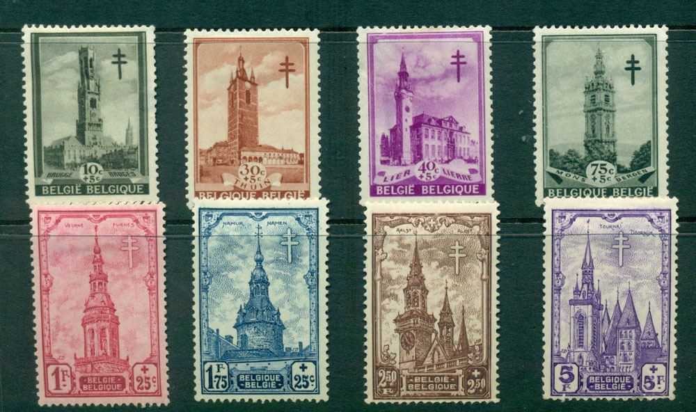 Belgium 1939 Cathederals, thins 4x lower vals MH Lot27221