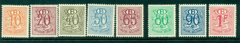 Belgium 1953 Official Stamps(8) MH Lot27308