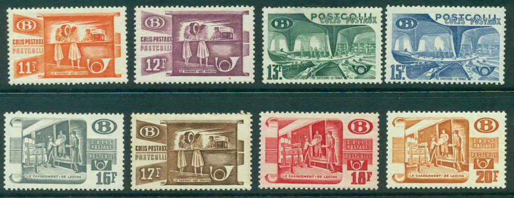 Belgium 1950-52 Railway Sorting (faults) MH Lot27310