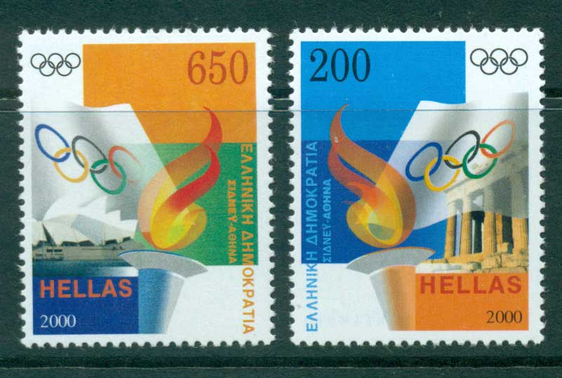 Greece 2000 Olympics MUH Lot27400