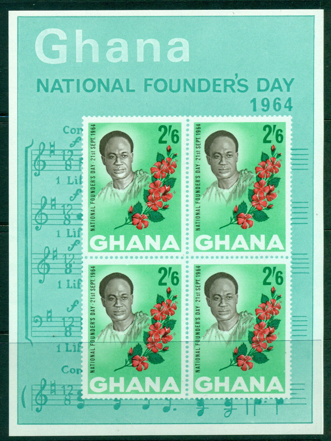 Ghana 1964 Founders day MS MUH Lot27605