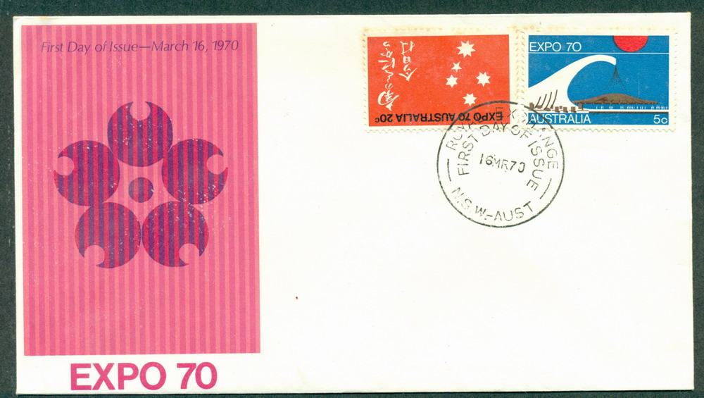 Australia 1970 Expo Unaddressed Royal Exchange (lt tones) 20c stamp inverted FDC Lot27741
