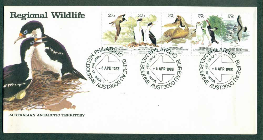 AAT 1983 Regional Wildlife Str 5, Melbourne Philatelic FDC Lot28095