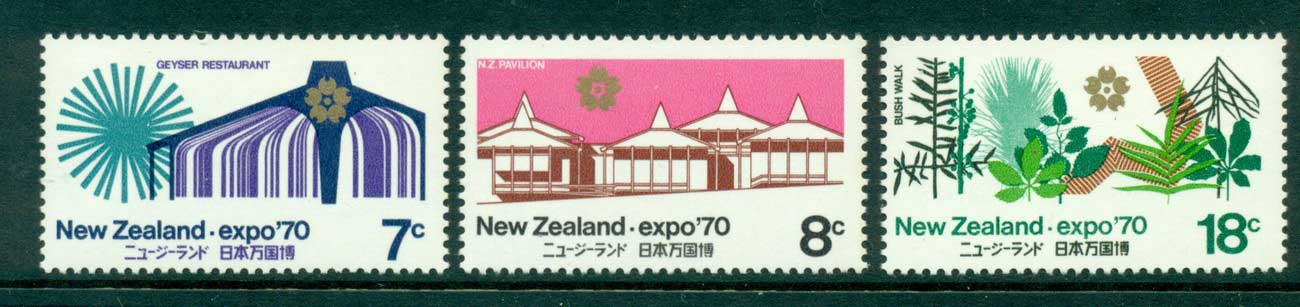 New Zealand 1970 EXPO MUH Lot28581