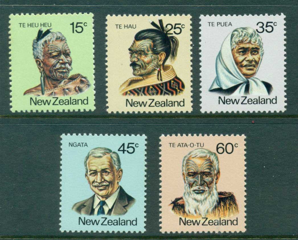 New Zealand 1980 Maori Leaders MUH Lot28646
