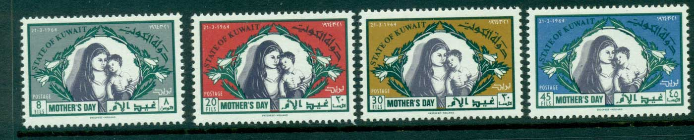 Kuwait 1964 Mothers Day MUH Lot29322