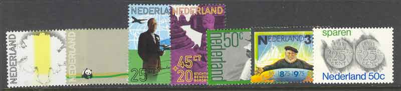 Netherlands 1970's Selection MUH Lot3664
