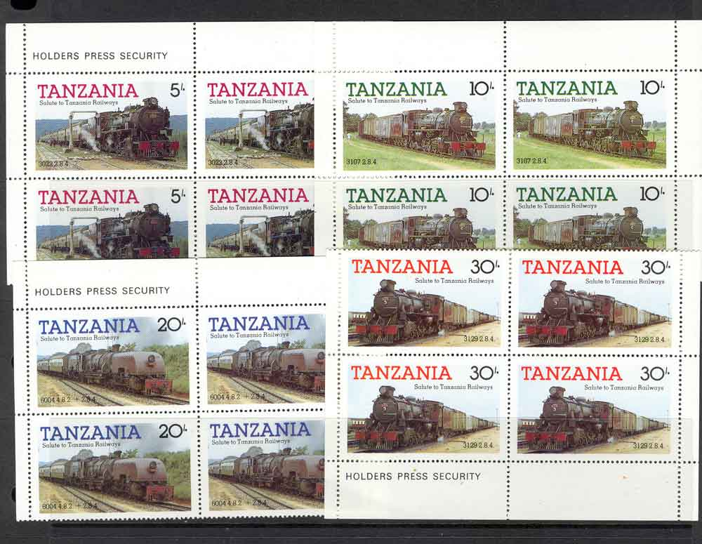 Tanzania 1985 Locomotives Blocks MUH Lot4313