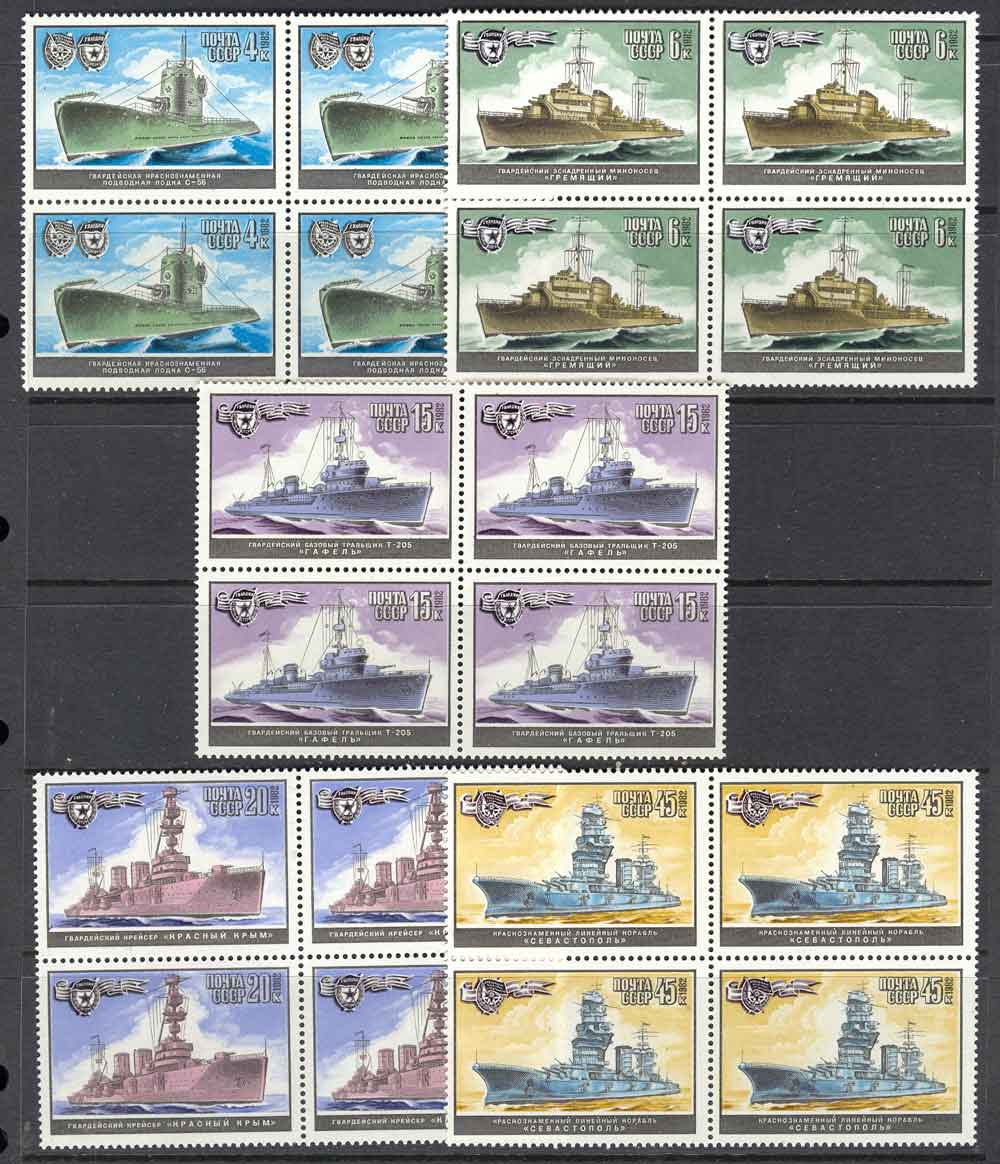 Russia 1982 Warships (5) Blocks 4 MUH Lot4654