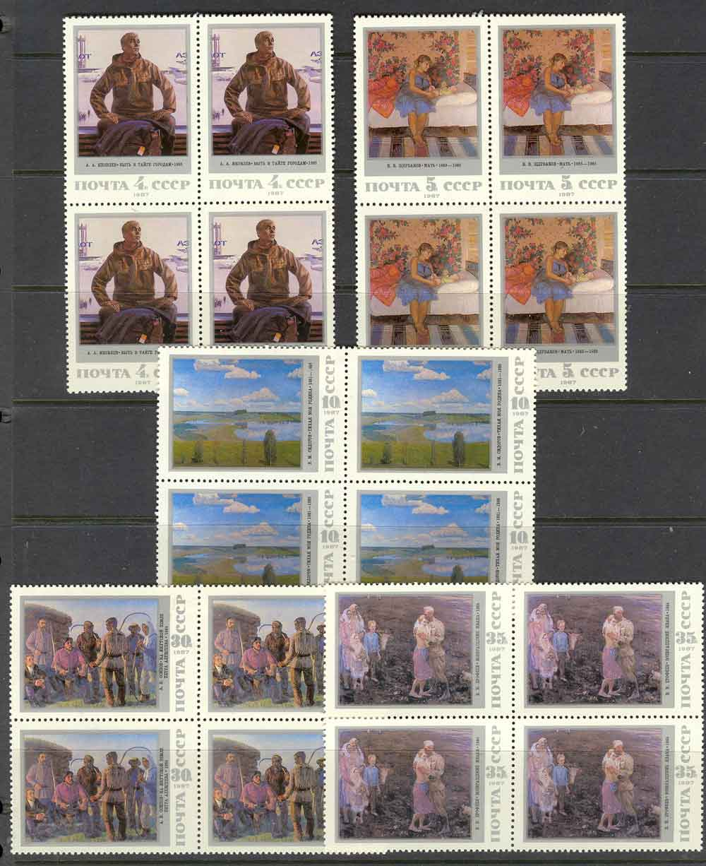 Russia 1987 Paintings (5) Blocks 4 MUH Lot4703