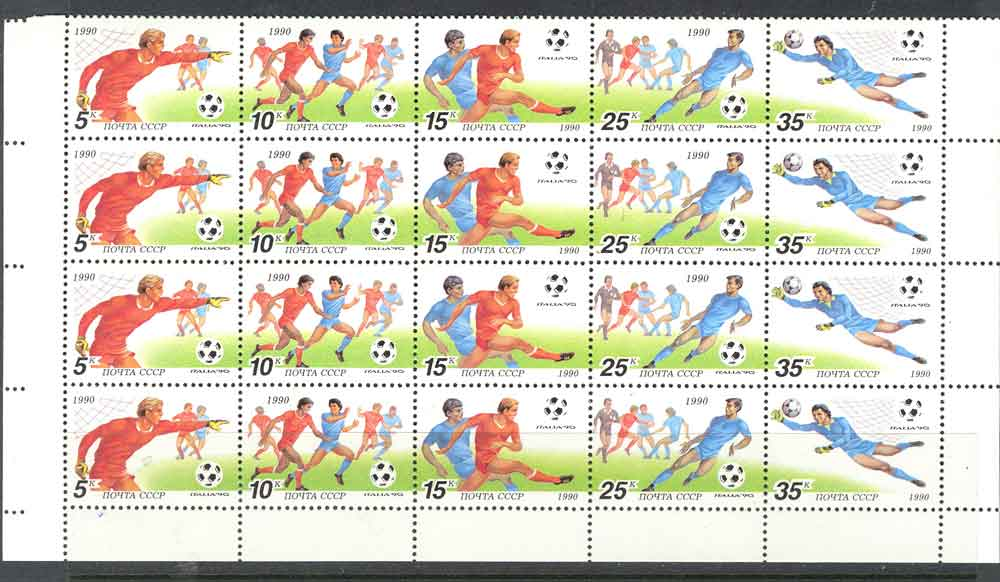 Russia 1990 World Cup 4x Strip (5) MUH Lot4722