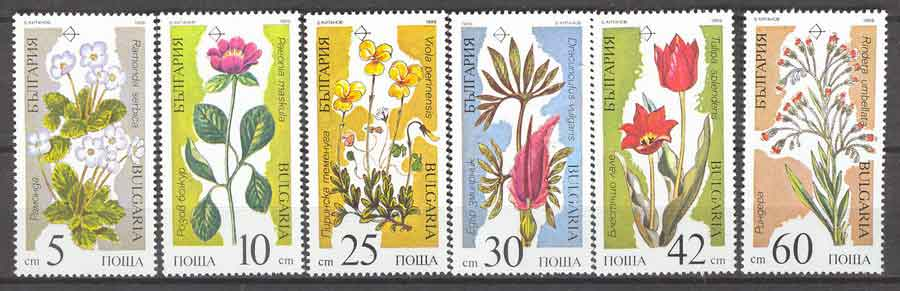 Bulgaria 1989 Flowers MUH Lot5988