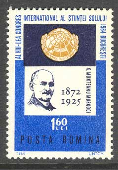 Romania 1964 Soil Congress Bucharest MUH Lot6719