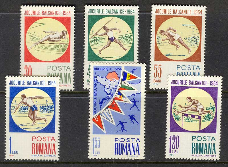 Romania 1964 Balkan Games MUH Lot6729