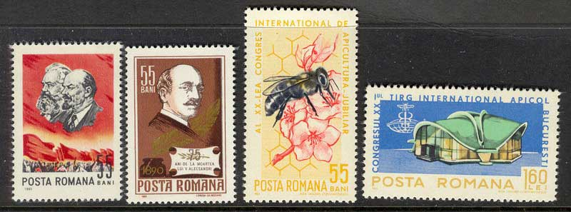 Romania 1965 Assorted Issues MUH Lot6746