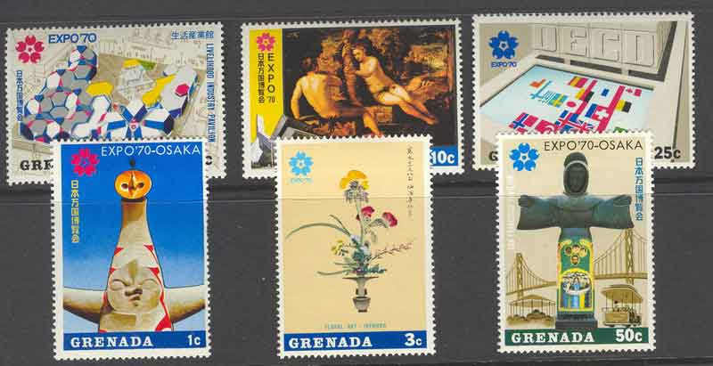 Grenada 1970 Japan Expo MLH Lot7216