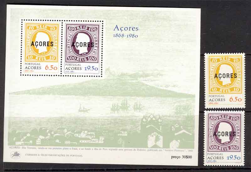 Azores 1980 Stamps on Stamps + MS MUH Lot7374