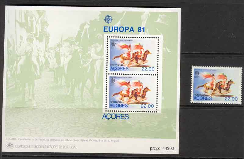 Azores 1981 St Peters Cavalcade + MS MUH Lot7376