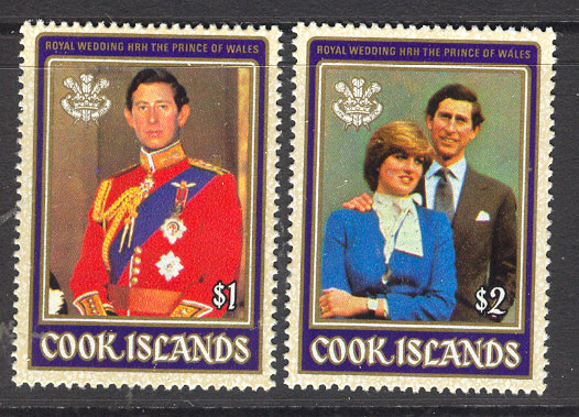 Cook Is 1981 Diana Royal Wedding MUH Lot7769