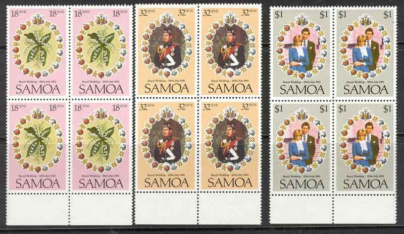 Samoa 1981 Diana Wedding Blocks MUH Lot7807