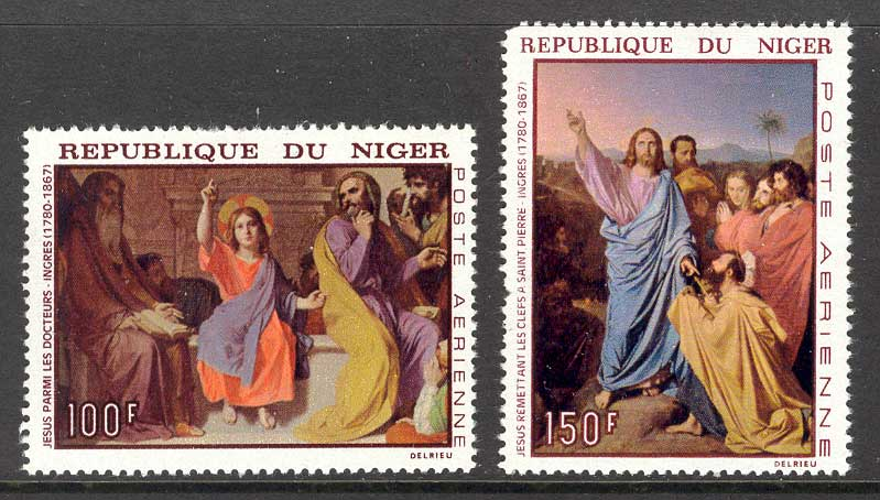 Niger 1967 JD Ignes Paintings MLH Lot7967