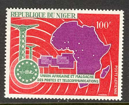 Niger 1967 African Postal Union MLH Lot7990