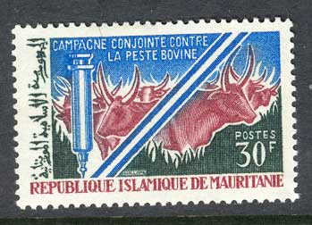 Mauritania 1967 Cattle Plague MLH Lot8002