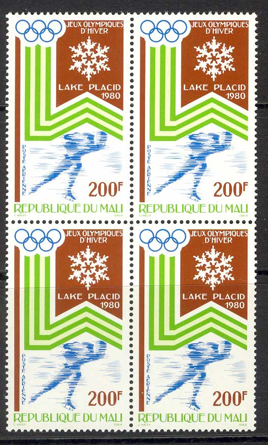 Mali 1980 200fr Skater Block 4 MUH Lot8055