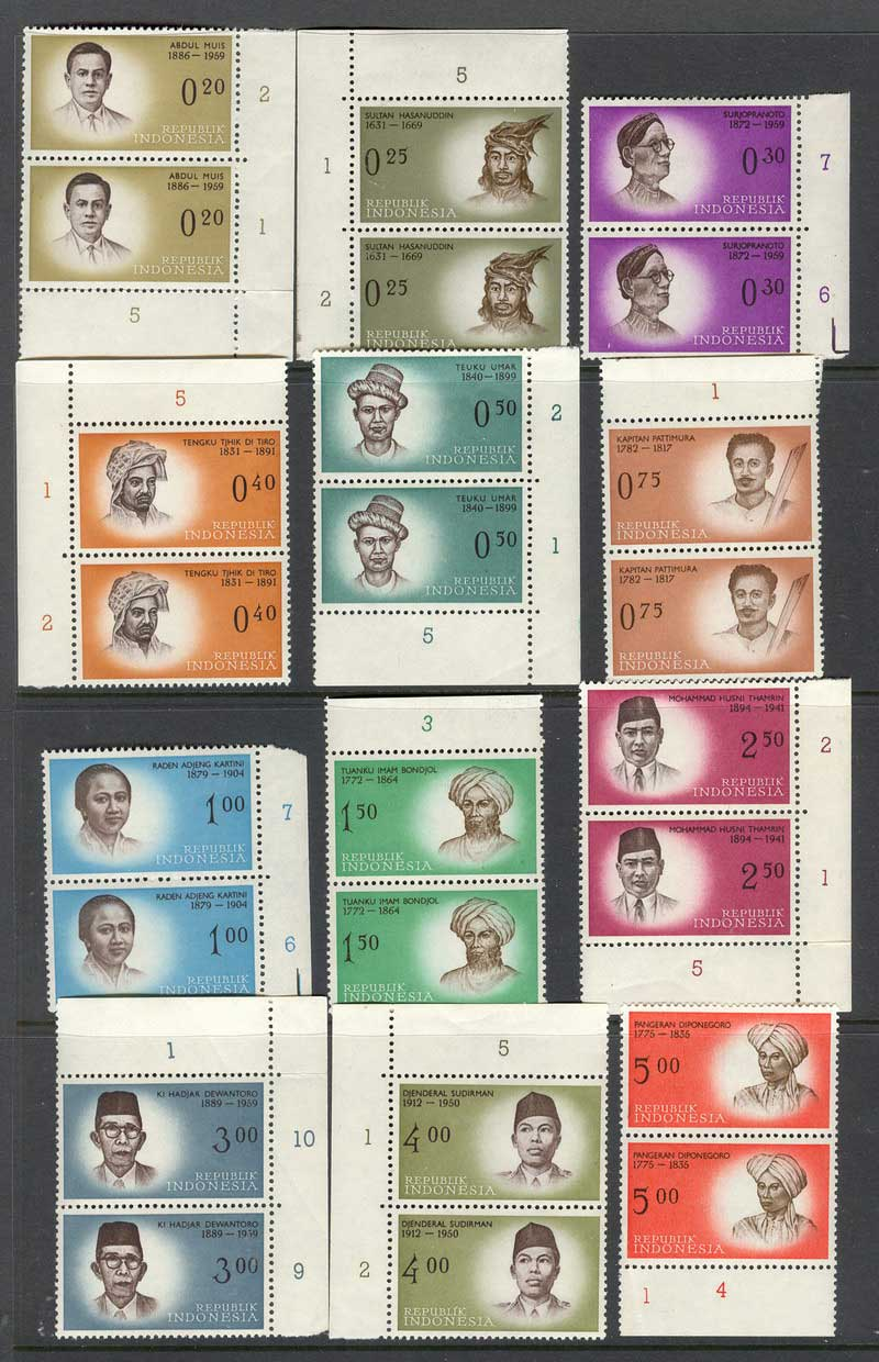 Indonesia 1961 National Series 1st Series Pairs MUH Lot8385
