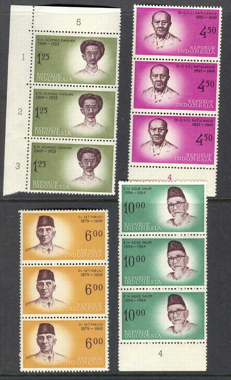 Indonesia 1961 National Series 3rd Series Strip MUH Lot8386
