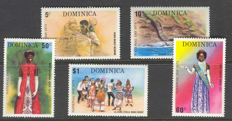 Dominica 1973 National Day MLH Lot8553