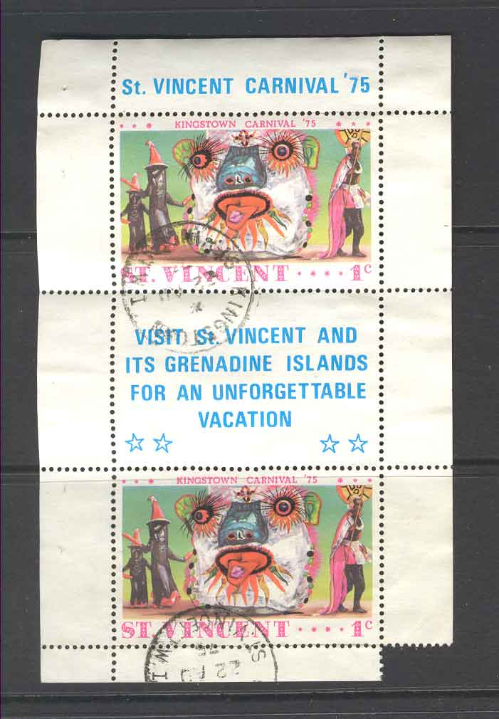 St Vincent 1975 Carnival 1c Booklet Pane FU Lot9343