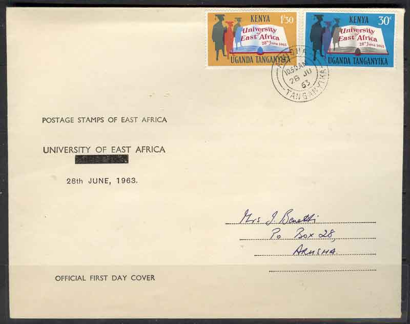 KUT 1963 FDC University of East Africa Lot9487