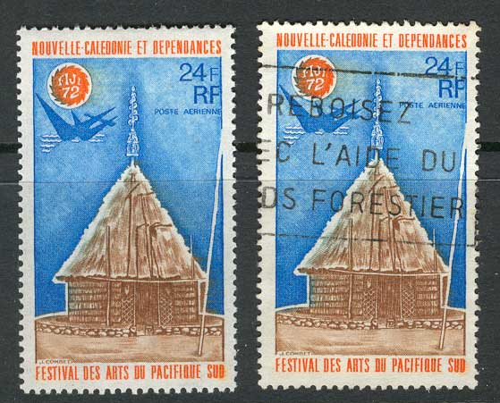 New Caledonia 1972 South Pacific Arts Fiji MH/ FU 9835 - Click Image to Close