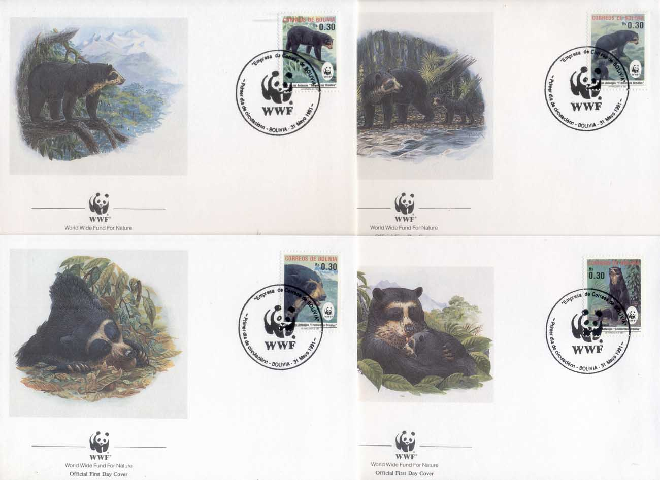 Bolivia 1991 WWF Spectacled Bear FDC