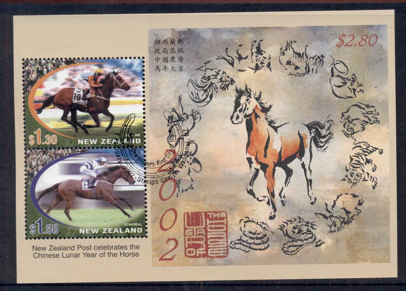 New Zealand 2002 New Year of the Horse MS MUH