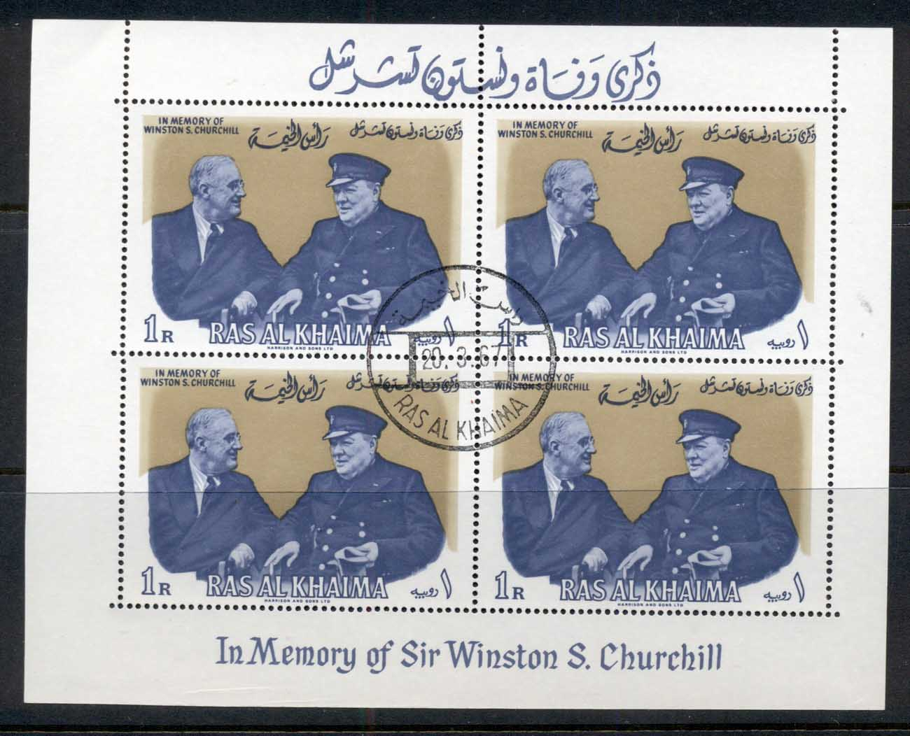 Ras Al Khaima 1965 Mi#MS19 Winston Churchill MS CTO
