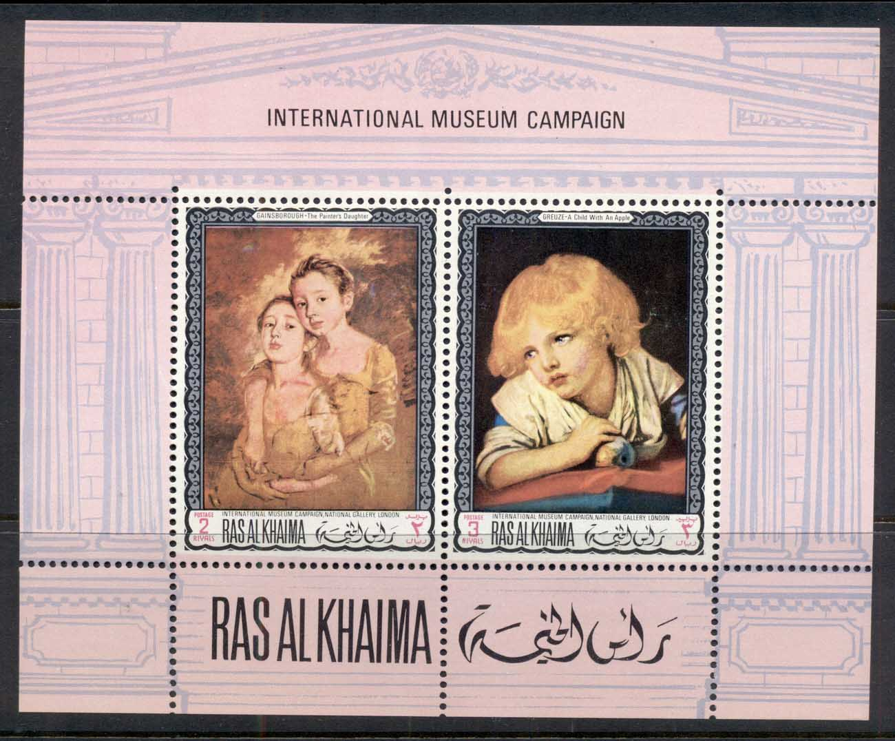 Ras Al Khaima 1968 Mi#MS44A International Museum Campaign MS MUH