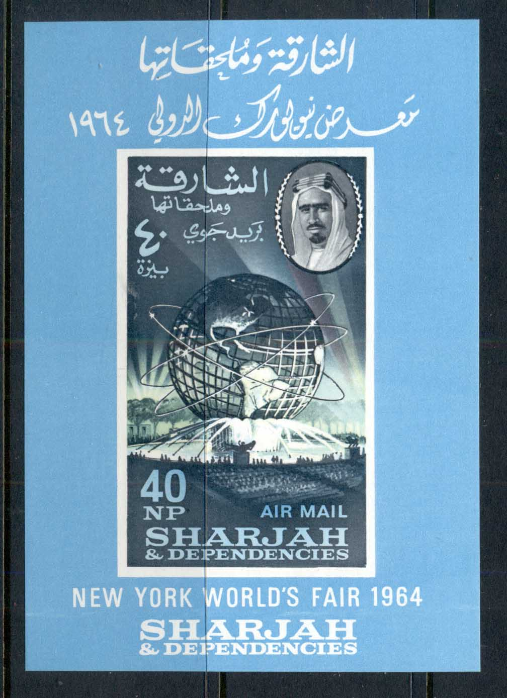 Sharjah 1964 Mi#MS8 World Expo New Your MS MUH
