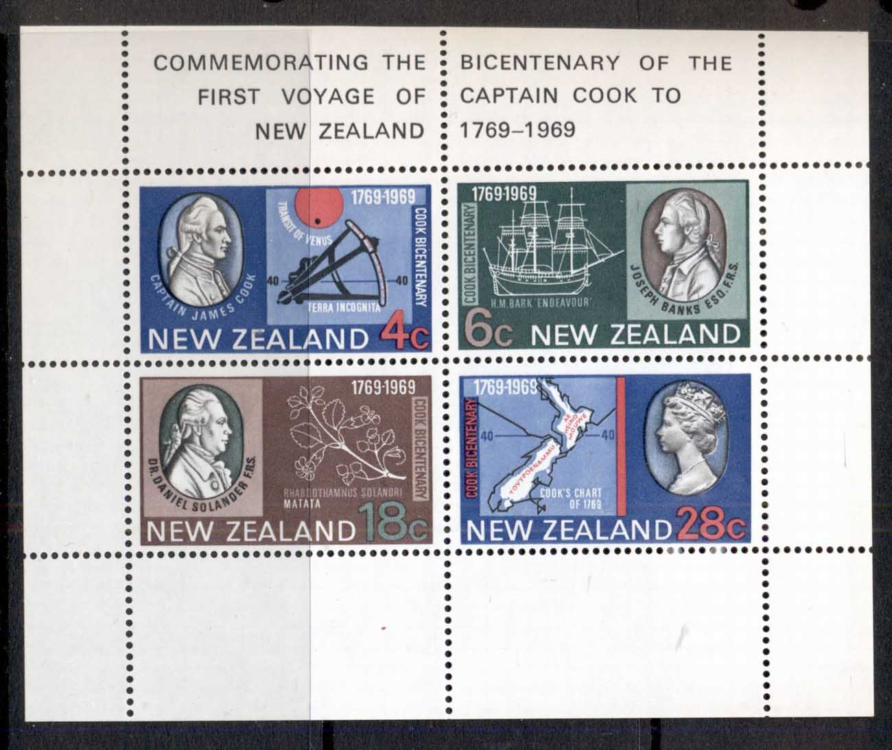 New Zealand 1969 Cook Bicentenary MS MUH
