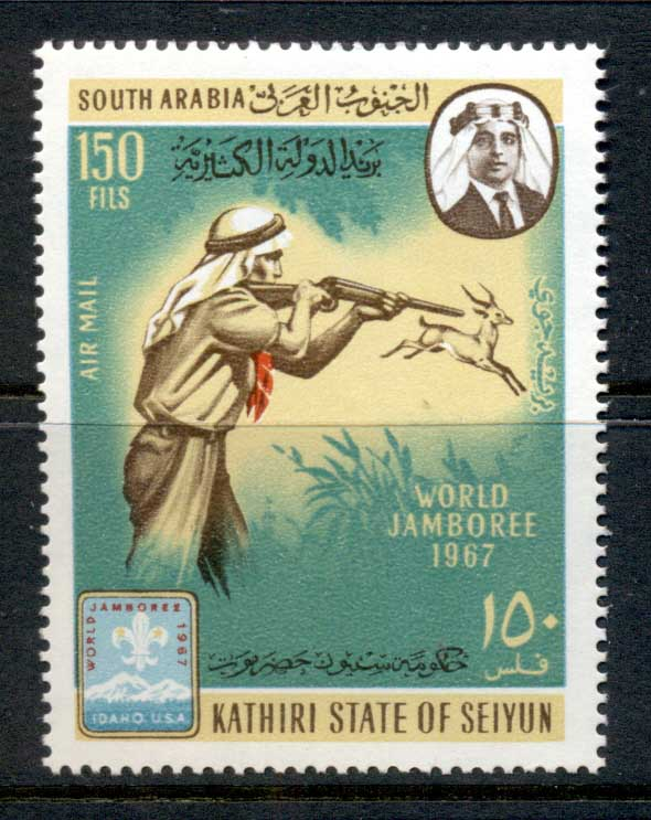 Aden Kathiri State of Seiyun 1967 Mi#141A 12th World Scout Jamboree Idaho MUH