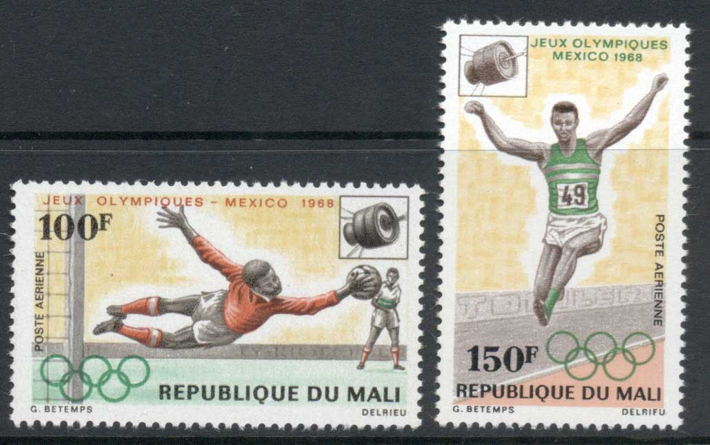 Mali 1968 Summer Olympics Mexico City MUH