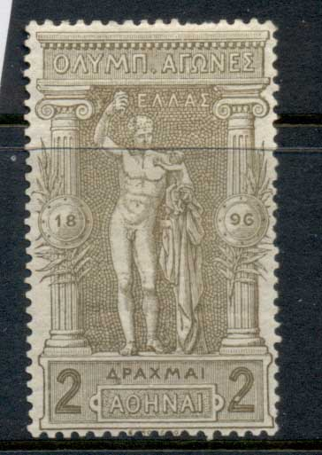 Greece 1890 Modern Era Olympics 2d (short perfs top) MLH