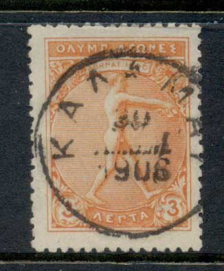 Greece 1906 Greek Special Olympic Games 3l FU