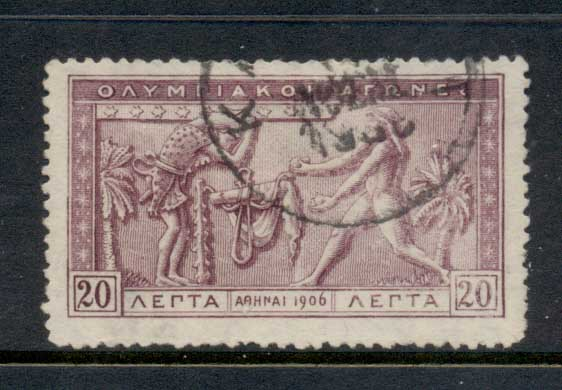Greece 1906 Greek Special Olympic Games 20l FU