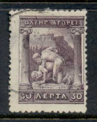 Greece 1906 Greek Special Olympic Games 30l FU