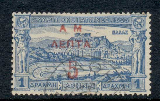 Greece 1900-01 Surcharge 5l on 1d Olympics FU