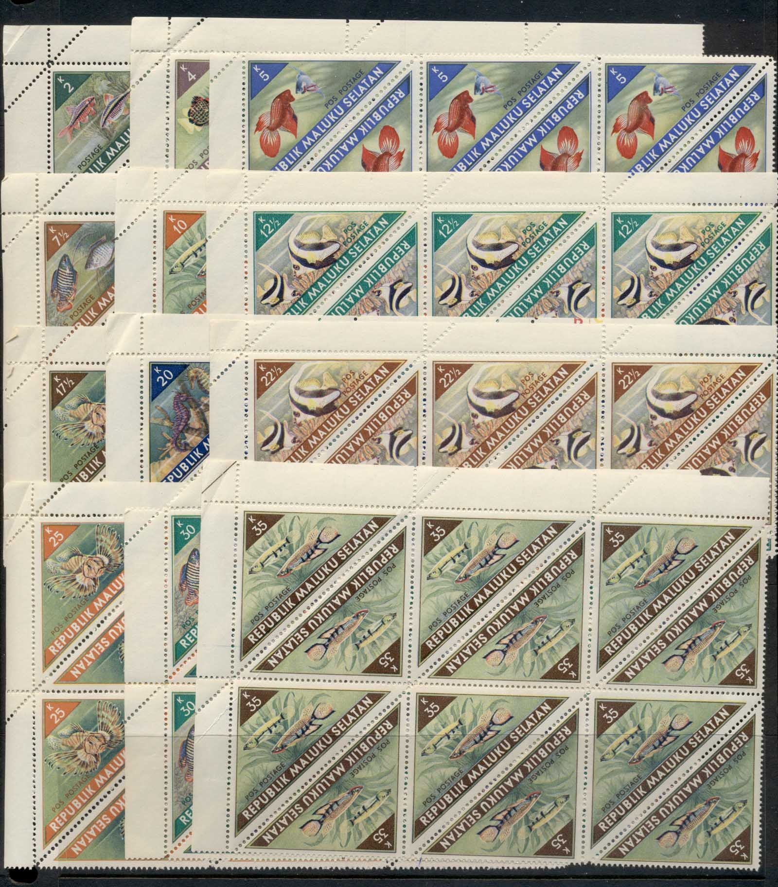 South Moluccas 1953 Marine Life Fish 11xblk12, 1xblk11 (22.5k) Asst small faults MUH