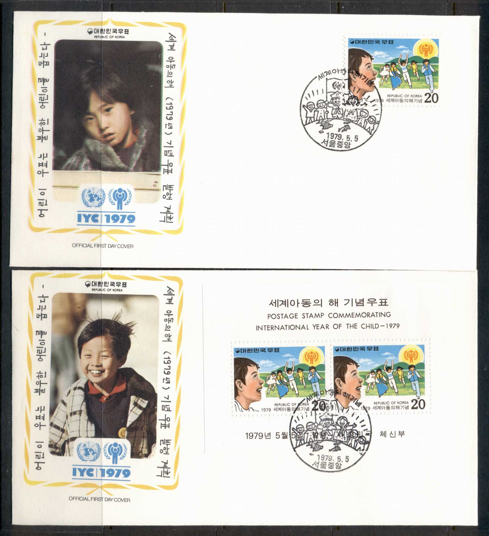 Korea 1979 IYC International year of the Child +MS 2x FDC